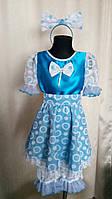 Детский карнавальный  костюм Мальвина для девочки 110-130 см