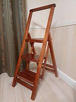 Лестница большая, деревянная стремянка для дома цвет орех