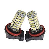 Led лампы  H8, H11 68Led 3528SMD 3W 12V