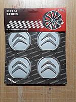 Наклейки на ковпачки, заглушки, наклейки на диски 60 мм Сітроен (Citroen)