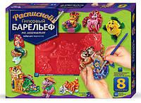 Набор для творчества DankoToys DT РГБ-01-03 Расписной барельеф гипсовый большой