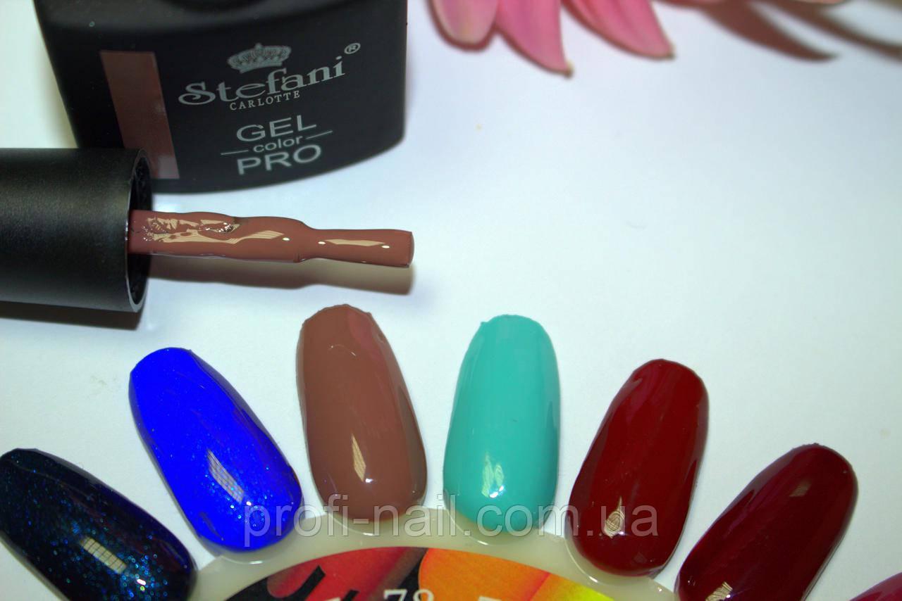 Гель-лак Stefani Carlotte Gel Color Pro  10 мл. №78