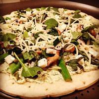 Овощная пицца с артишоками