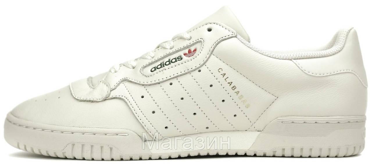 Мужские кроссовки Adidas Yeezy Powerphase Calabasas Core White (в стиле Aдидас) белые