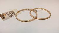 Золотые серьги Кольца, вес 14.9 грамм. Золотые украшения бу.