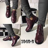 Бордовые кожаные классические туфли с цепочкой в cтиле H@rmes марсала