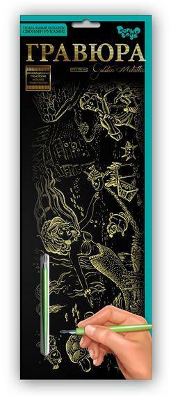Набор для творчества DankoToys DT ГР-В2-05з Гравюра панорамная своими руками, Русалочка