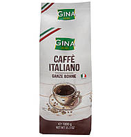 Кофе в зернах GINA Caffe Italiano, 1 kg.