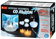 Игра научная CREATIVE 0393 Набор для экспериментов, Интересные опыты со льдом 12114019Р