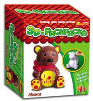 Набор для творчества CREATIVE 3044-8 3D фигурка для раскрашивания Медведь 15100102Р