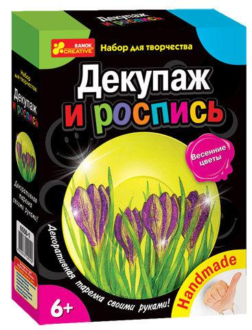 Набор для творчества CREATIVE 6550-1 декупаж Весенние цветы (тарелочка) 15100137Р