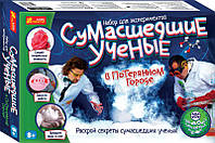 Набор для экспериментов CREATIVE 0316 Сумашедшие ученые в потеряном городе 12114015Р