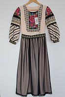 Плаття жіноче: Ангеліна 42