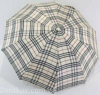 "Зонтик полуавтомат ""Burberry"" от фирмы ""MaX"""