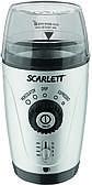 Кофемолка Scarlett SC-4010, электрическая, 12 чашек