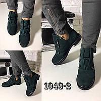 Замшевые классические туфли изумруд с цепочкой в cтиле H@rmes
