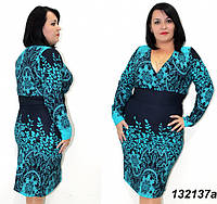Женское  яркое платье 62,64р(маломерит)