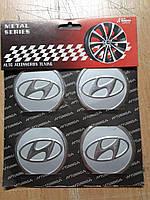 Наклейки на колпачки, заглушки, наклейки на диски 60 мм Hyundai (Хюндай, Хундай)