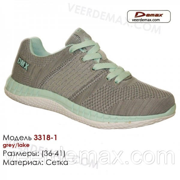 Кроссовки женские Demax (ZPRINT RUN CLEAN ULTRAKNIT) сетка размеры 36 -41