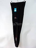 Спортивные штаны мужские оптом купить со склада в Одессе 7 км - Турция, (M-3XL)
