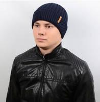 Теплая мужская шапка с подворотом (5 цветов), фото 1