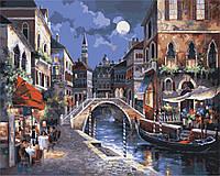 Картина раскраска по номерам на холсте 40*50см Babylon MG1129 Вечерняя Венеция, аналог VP241