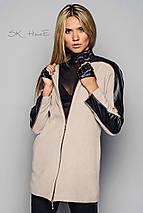 Пальто стильное женское  | Dsquared змейка sk, фото 2