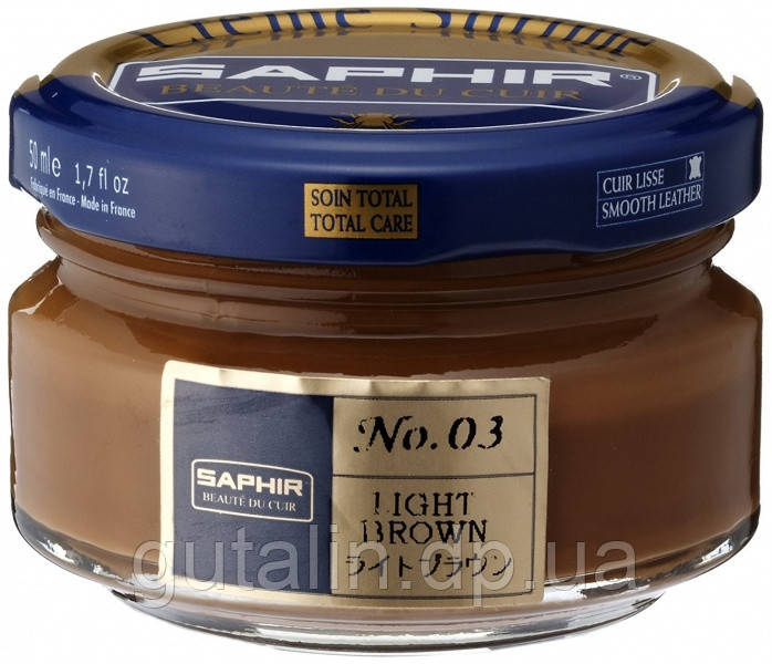 Увлажняющий крем для обуви Saphir Creme Surfine цвет светло-коричневый (03) 50 мл