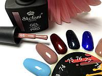 Гель-лак Stefani Carlotte Gel Color Pro  10 мл. №74