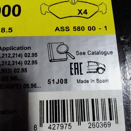 Комплект Тормозных колодок Mercedes Sprinter Мерседес Спринтер (1995-2006) A0024206020. Задние. ROADHOUSE