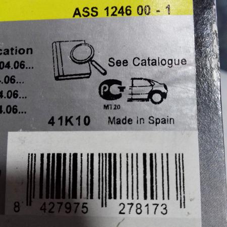 Тормозные колодки Mercedes Sprinter 906 Мерседес Спринтер (2006-) 2E0698451. Задн. ROADHOUSE Испания