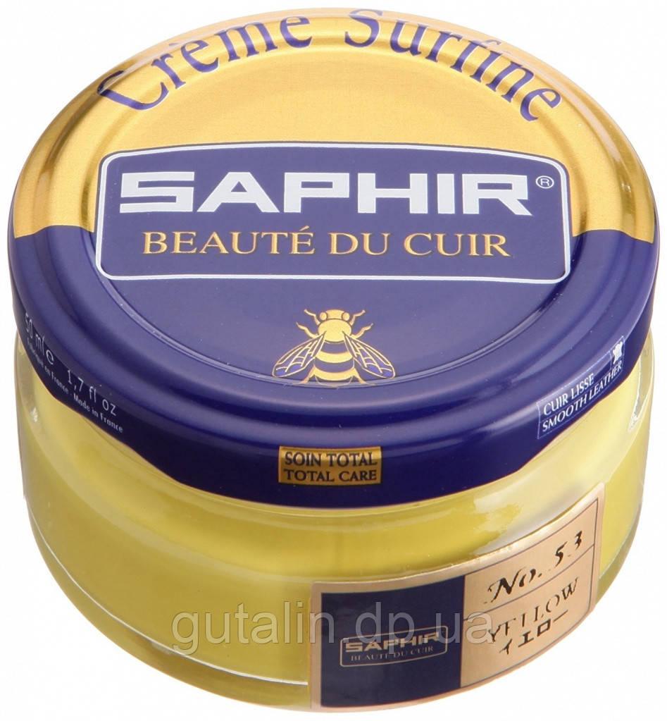 Зволожуючий крем для взуття Saphir Creme Surfine жовтий (53) 50 мл