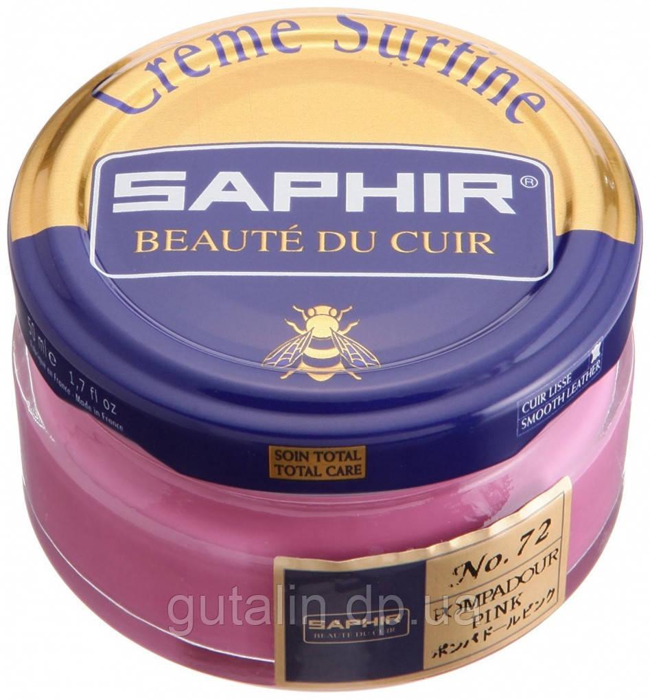 Увлажняющий крем для обуви Saphir Creme Surfine розовый помпадур (72) 50 мл