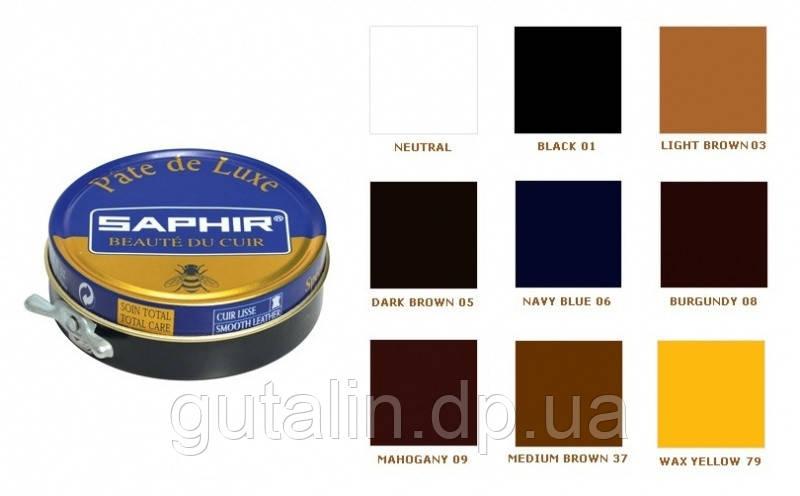 Паста для взуття Saphir Pate De Luxe колір темно-синій (06) 50 мл