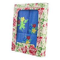 Голубые полотенца Цветник банное и 2 для лица