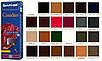 Крем-фарба з захисними властивостями Saphir Canadian 75 мл колір махагон (09), фото 2