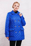 Стильная женская куртка стеганная на пуговицах
