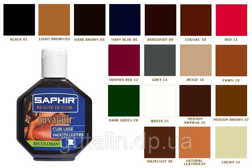Крем - краска для гладкой кожи Saphir Juvacuir 75 мл цвет средний табак (35)