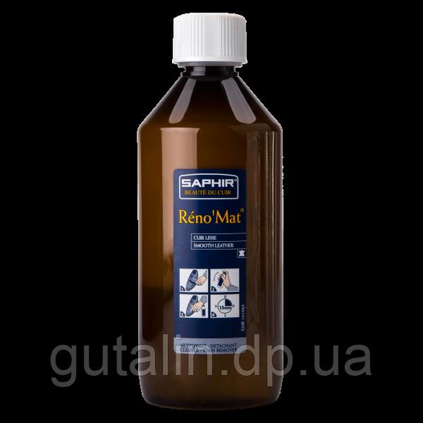 Очиститель для гладкой кожи Saphir Renomat 500 мл