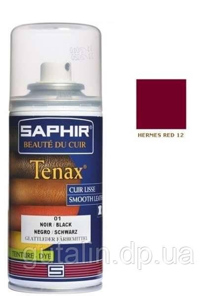 Аэрозольный краситель для гладкой кожи Saphir Tenax Spray 150 мл цвет красный гермес (12)