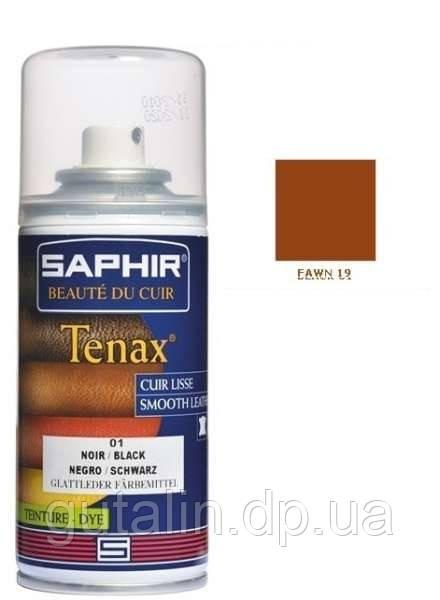 Аэрозольный краситель для гладкой кожи Saphir Tenax Spray 150 мл цвет рыжеватый (19)