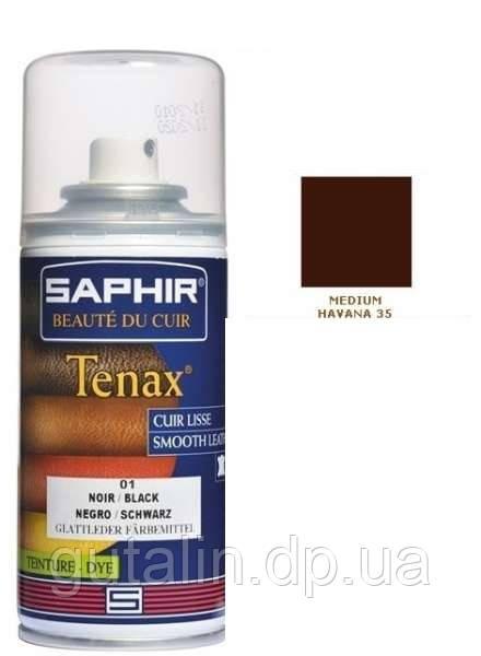 Аерозольний барвник для гладкої шкіри Saphir Tenax Spray 150 мл колір середній тютюн (35)