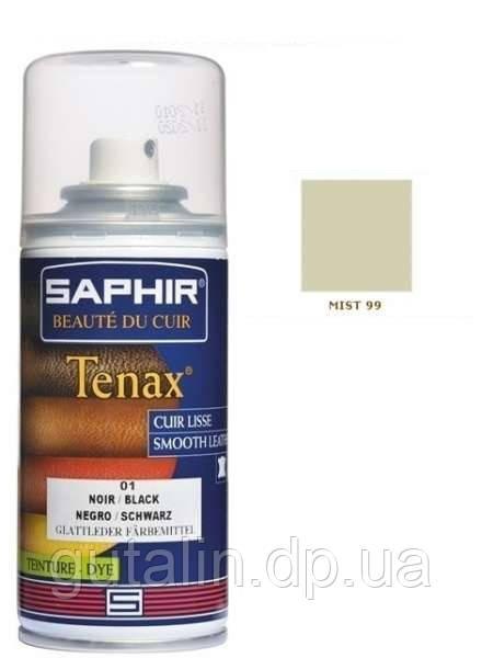 Аэрозольный краситель для гладкой кожи Saphir Tenax Spray 150 мл цвет туман (99)