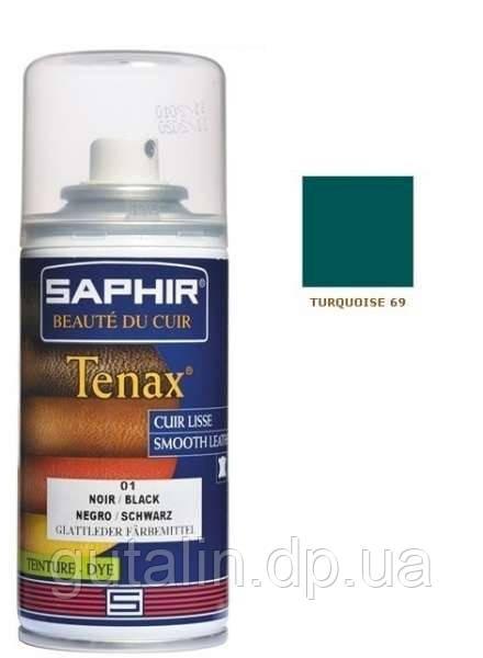 Аэрозольный краситель для гладкой кожи Saphir Tenax Spray 150 мл цвет бирюзовый (69)