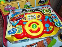 Автотренажер для малышей Я тоже рулю 7318 музыка, свет, светофор, фото 1