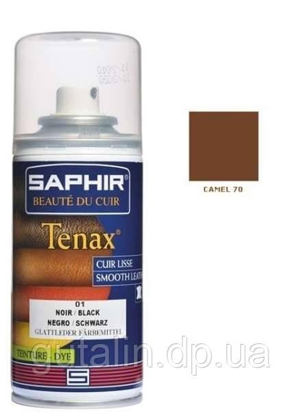 Аэрозольный краситель для гладкой кожи Saphir Tenax Spray 150 мл цвет верблюжий (70)