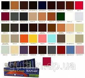 Жидкая кожа Saphir Creme Renovatrice 25 мл цвет  средний табак (35)