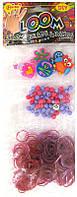 Резинки для плетения Rainbow Loom Bands 200шт.+ бисер, подвески, S-клипсы Фиолетовый и Бордо 1864
