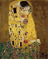 Картина раскраска по номерам на холсте 40*50см Babylon VP200/MG1109 Поцелуй в золотой ауре, аналог КН1109