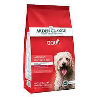 Arden Grange для взрослых собак